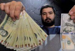 هبوط العملة الايرانية مجددا