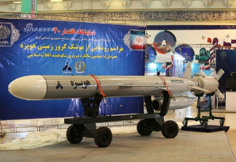 صواريخ إيرانية - أرشيفية