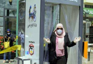 مصر تسجل إصابات ووفيات جديدة بكورونا