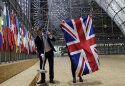 أربع طرق لتمديد المرحلة الانتقالية لانسحاب بريطانيا من أوروبا