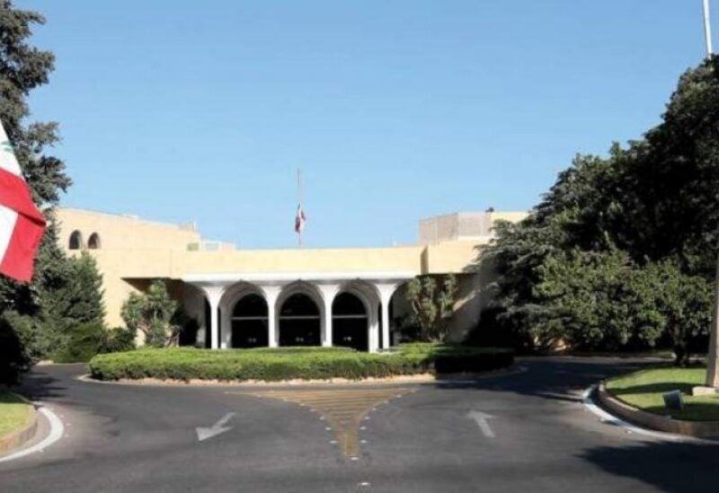القصر الجمهوري في بعبدا