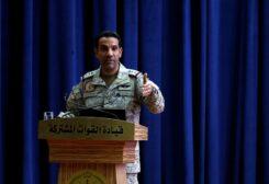 المتحدث الرسمي باسم قوات التحالف، العقيد الركن تركي المالكي