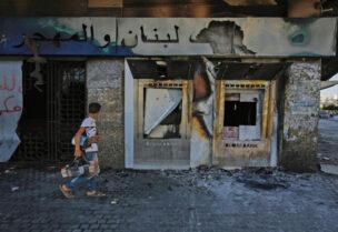 هدف حزب الله من تظاهرات الخميس هو استمرار المركزي بضخ الدولار في الأسواق