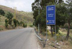 بلدة القبيات