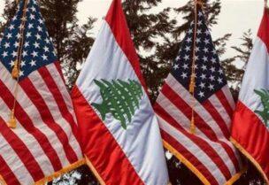 لا عقوبات على لبنان بل على أفراد وكيانات تبيّض الأموال وتموّل الإرهاب