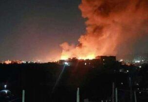 حريق في العاصمة اليمنية صنعاء