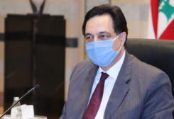 رئيس الحكومة حسان دياب