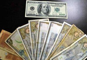 الليرة السورية تعاود الانخفاض أمام الدولار