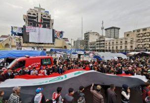أرشيفية لمظاهرة في ساحة التحرير بالعراق