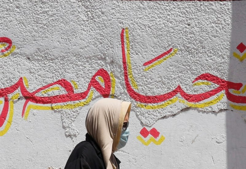 انخفاض بوفيات كورونا في مصر