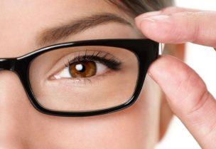 دراسة تكشف فروقات في النظر بين الأشخاص