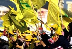 رايات ميليشيا حزب الله