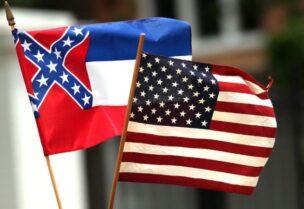 علم ولاية مسيسبي الأمريكية