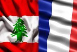 مجلس لبنانيي فرنسا.