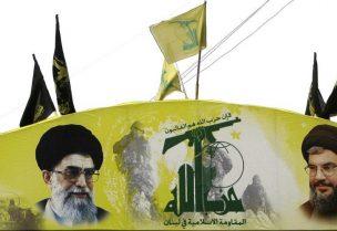 ميليشيا حزب الله اللبناني