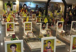 مقبرة لعناصر حزب الله الذين سقطوا في سوريا