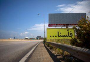 لبنان في دوامة الموت