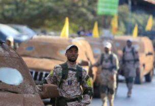 عناصر مليشيا حزب الله