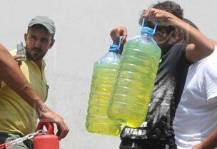 أزمة كاز وغاز