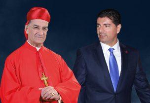 الشيخ بهاء الحريري والبطريرك الراعي