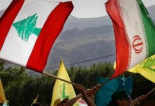 """لبنان """"الممانع"""""""