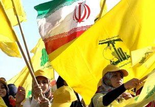 إيران وحزب الله سبب عدم استقرار العراق ولبنان