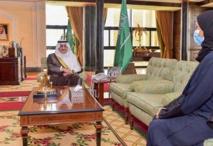 الأمير فهد بن سلطان بن عبد العزيز يستقبل الدكتورة خلود محمد
