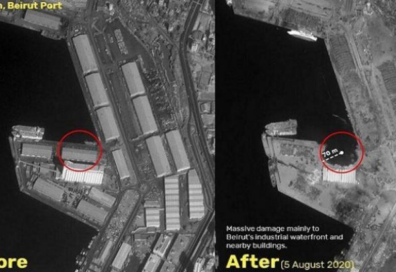 الانفجار أدى إلى تغيير خط الساحل في الميناء