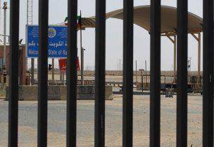 الحدود العراقية الكويتية - أرشيفية