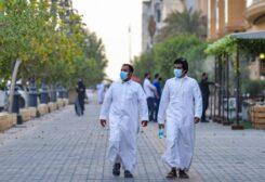 تراجع الإصابات والوفيات اليومية بكورونا في السعودية