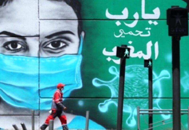المغرب باتت تسجل أرقام مرتفعة بكورونا