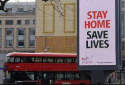 بريطانيا تتخذ اجراءات لالزام المواطنيين بالعزل