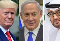 ترحيب دولي بالاتفاق بين الإمارات وإسرائيل