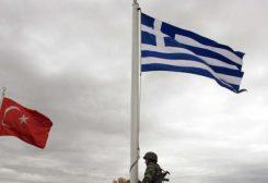 حالة من التوتر تشهده العلاقات اليونانية التركية