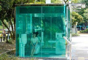 حمامات ذكية شفافة بحدائق اليابان