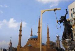 رفع مشنقة في ساحة الشهداء