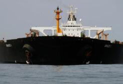 سفينة إيرانية (أرشيفية)