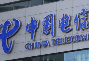 شركة تشاينا تيليكوم