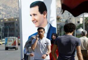 عقوبات أمريكية على مقربين من بشار الأسد