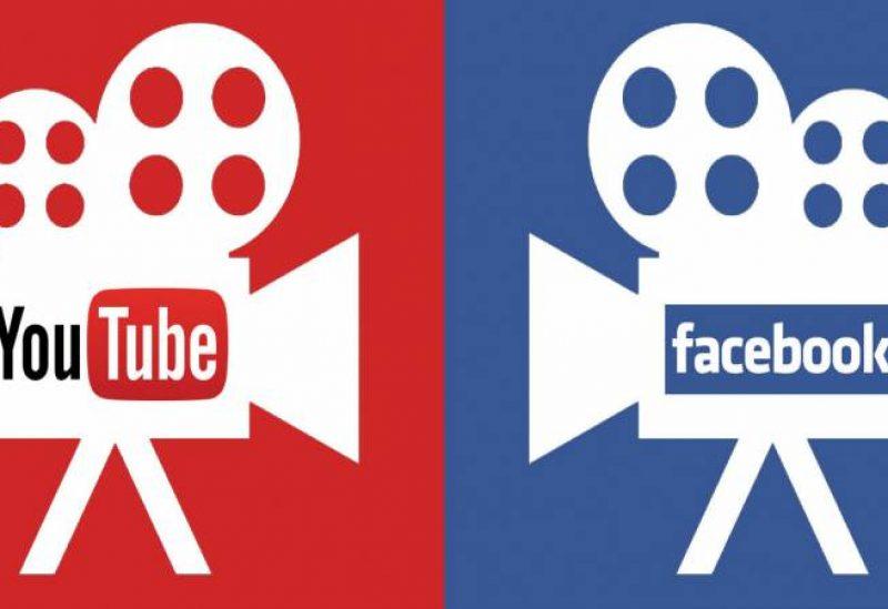 فيسبوك تنافس يوتيوب عبر ميزة جديدة