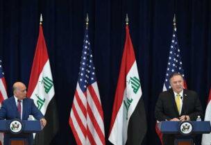 مؤتمر صحفي مشترك لوزير الخارجية الأمريكي مايك بومبيو ونظيره العراقي فؤاد حسين