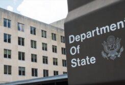 مبنى وزارة الخارجية الأمريكية- أرشيفية