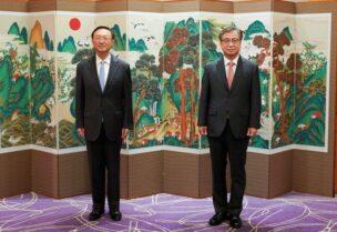 مسؤولان من كوريا الجنوبية والصين