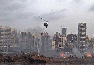 موقع انفجار مرفأ بيروت