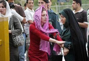 نساء إيرانيات - أرشيفية