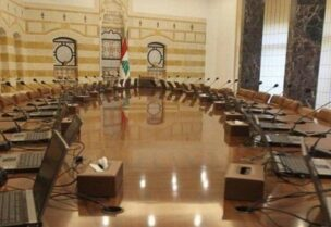 نصائح دولية لبعض المستويات الرسمية في لبنان
