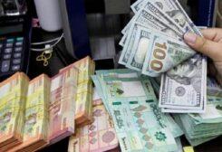 الدولار - الليرة