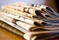 أسرار الصحف اللبنانية
