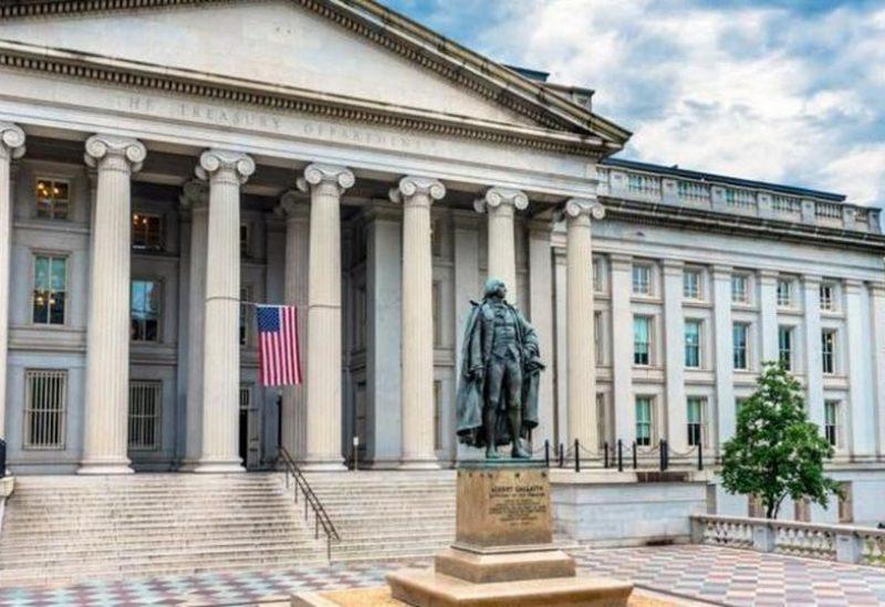 وزارة الخزانة الأميركية