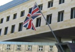 السفارة البريطانية في بيروت